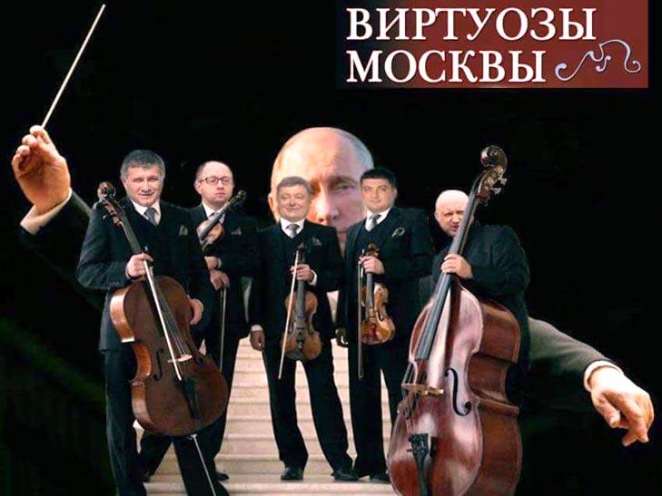 Мільйон для коханки військового прокурора АТО та арифметика Охендовського - фото 6