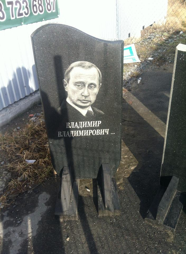 Уверен, что рано или поздно отношения России с Украиной нормализуются, - Путин - Цензор.НЕТ 2102