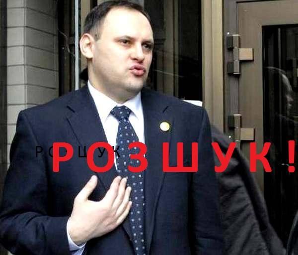 МВС оголосило у розшук чиновника часів Януковича Каськіва - фото 1
