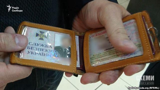 """""""Схеми"""" підтвердили, що стежили за нардепом Грановським - фото 2"""