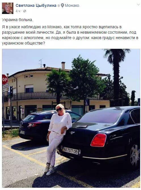"""Скандальна білявка Свєта на """"Ренджровері"""" втікла в Монако і знущається звідти над українцями - фото 2"""