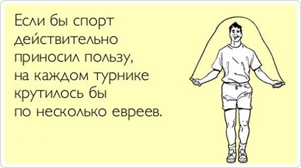 Народний флешмоб про Яценюка і три літери - фото 9