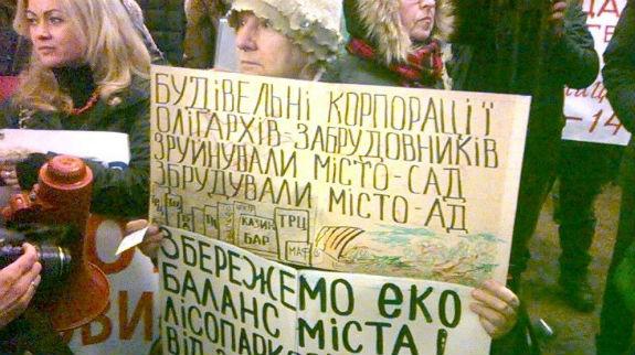 Кияни прорвалися до мерії мітингувати проти забудов - фото 2