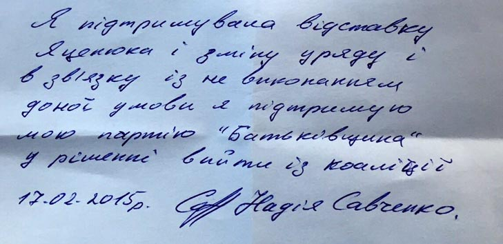 Кіріл в полярники подався та чому Тимошенко з Герман обнімалась - фото 4