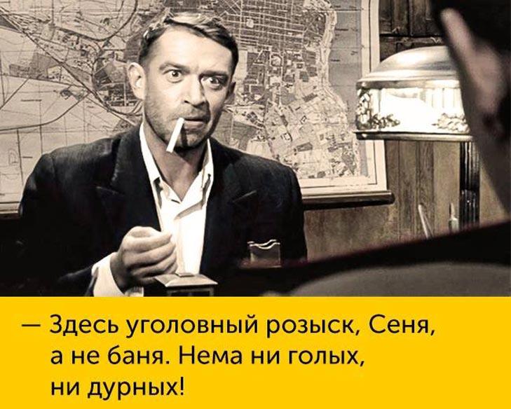 Навіщо Валіку потрібна Юля та всеукраїнський гастрольний тур борців з корупцією - фото 9