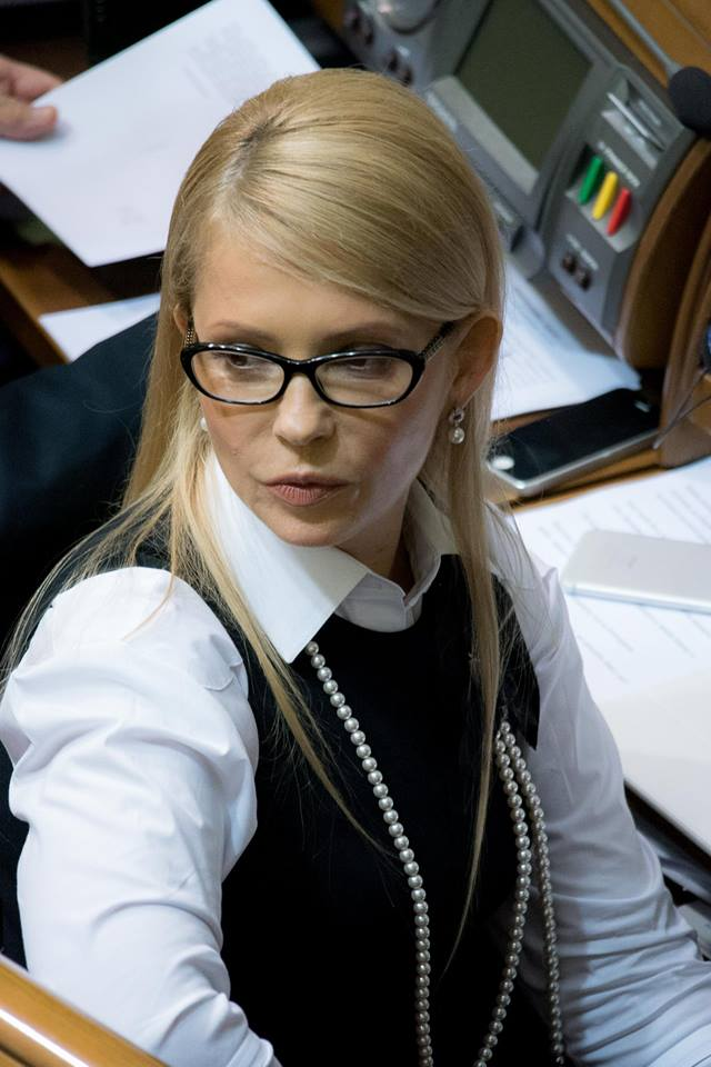 юлия тимошенко новый имидж фото