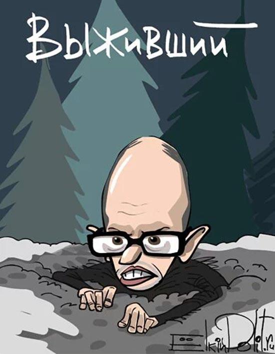 Яценюк замість Ді Капріо та непристойні анекдоти про Ляшка в коаліції - фото 9