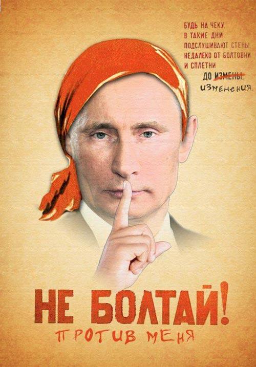 Навіщо Валіку потрібна Юля та всеукраїнський гастрольний тур борців з корупцією - фото 3