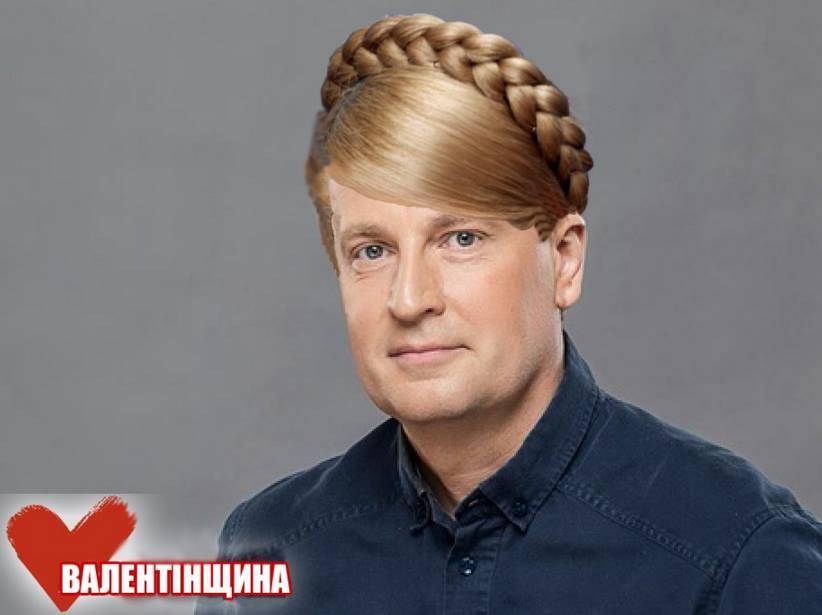 Валентинка для Юлі: Як соцмережі тролять союз Тимошенко-Наливайченко (ФОТОЖАБИ) - фото 2