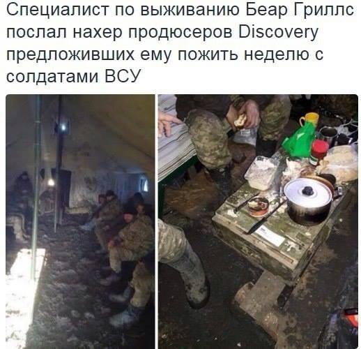 Армійські софізми-8 (18+) - фото 1