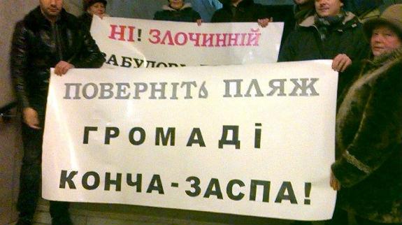 Кияни прорвалися до мерії мітингувати проти забудов - фото 3