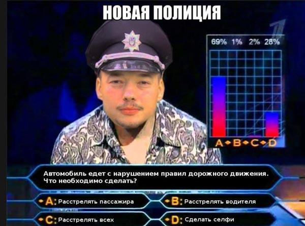 Чому UBER не зможе працювати в Україні та революційні штани Brioni - фото 9
