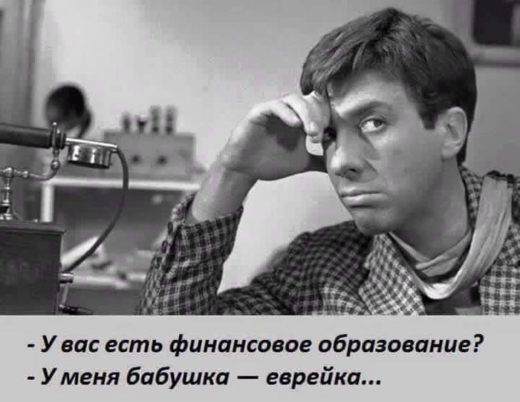 Навіщо Валіку потрібна Юля та всеукраїнський гастрольний тур борців з корупцією - фото 7