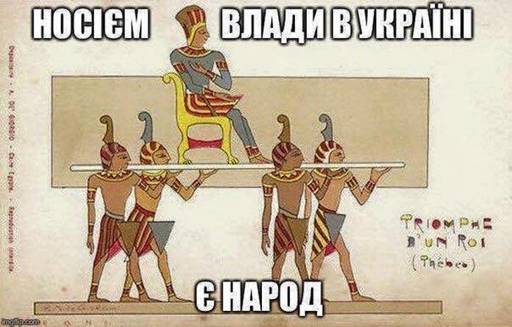 Навіщо Валіку потрібна Юля та всеукраїнський гастрольний тур борців з корупцією - фото 15