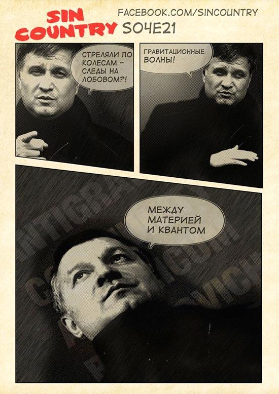 Народний флешмоб про Яценюка і три літери - фото 5