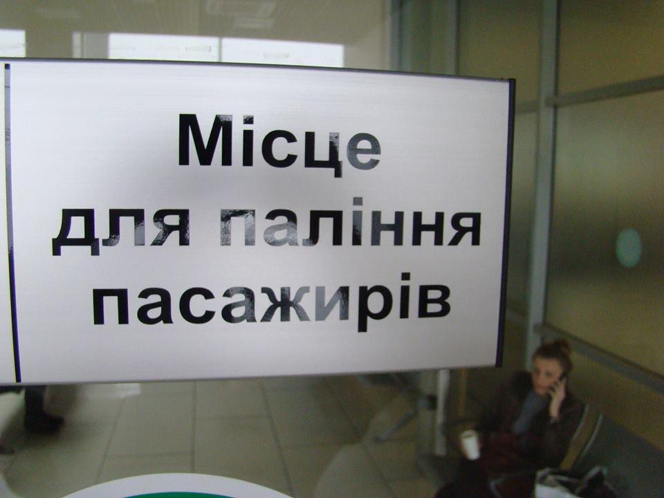 """У Києві знайшли місце, де """"хунта"""" палить людей - фото 1"""