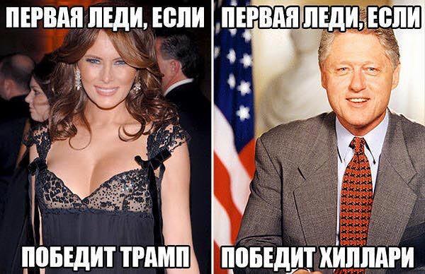 Що спільного у Трампа і Януковича та як Кличко акулу рятував - фото 3