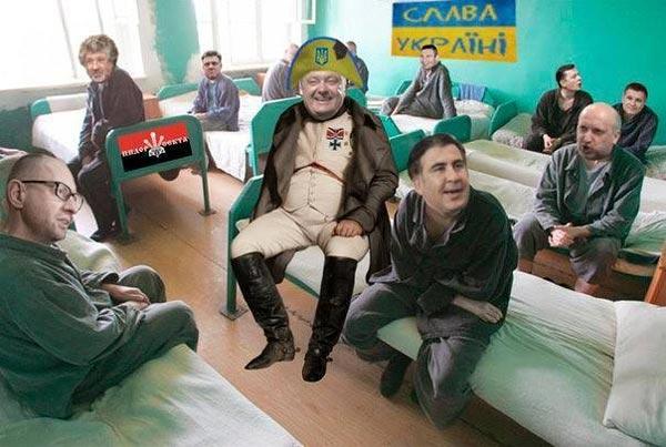 Що спільного у Трампа і Януковича та як Кличко акулу рятував - фото 12