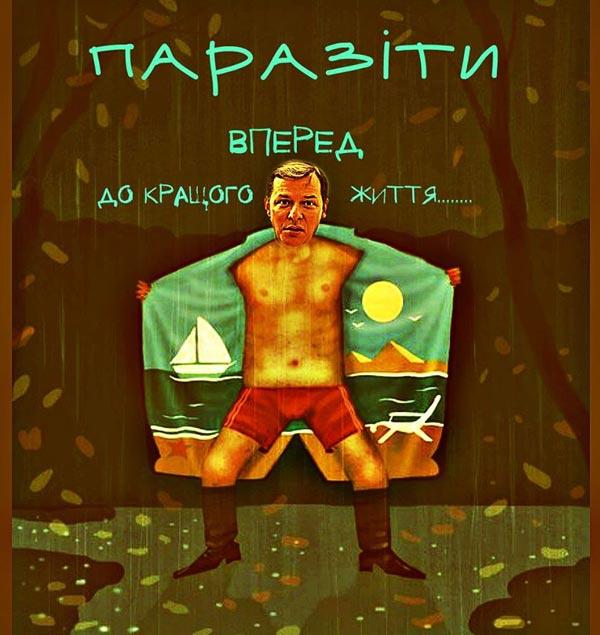 Пам'ятник згвалтованому коту, ода про зраду та Матроскін - агент Кремля  - фото 7