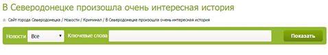Повстанці-хуїсти: 25 вражаючих ляпів від depo_ua і не тільки - фото 16