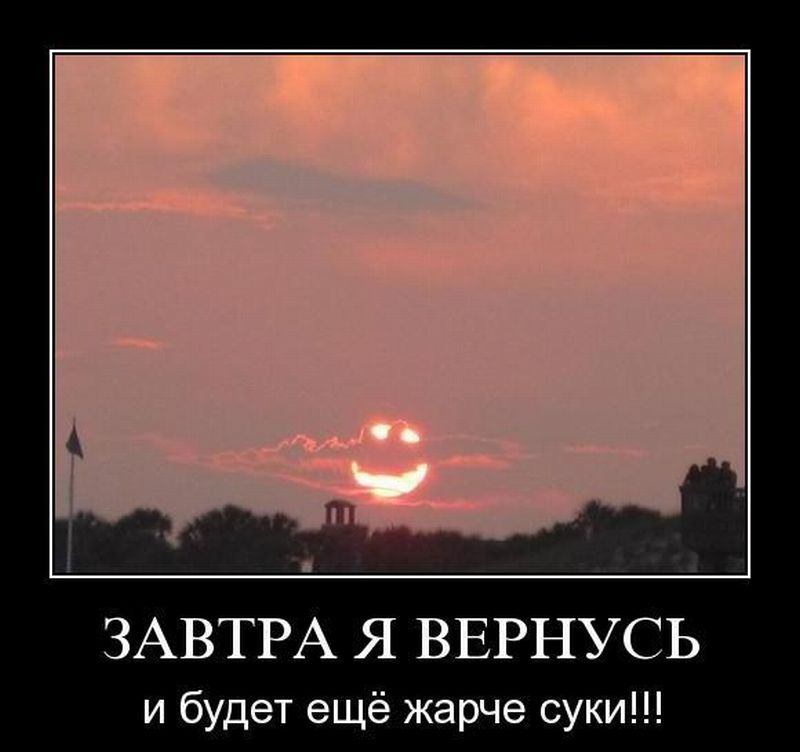 Закрийте двері до пекла: як українці реагують на спеку (ФОТОЖАБИ) (18+) - фото 16