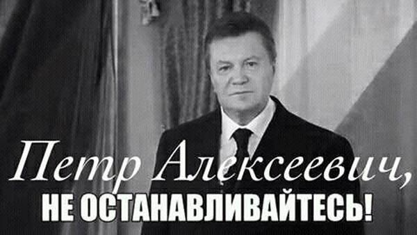 Европа скасує візи українцям 30 лютого та як з'їсти за ніч ковбаси на тисячі гривень - фото 8