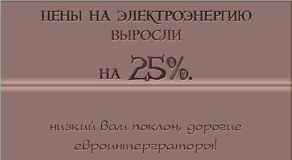 Европа скасує візи українцям 30 лютого та як з'їсти за ніч ковбаси на тисячі гривень - фото 6