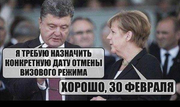 Европа скасує візи українцям 30 лютого та як з'їсти за ніч ковбаси на тисячі гривень - фото 2