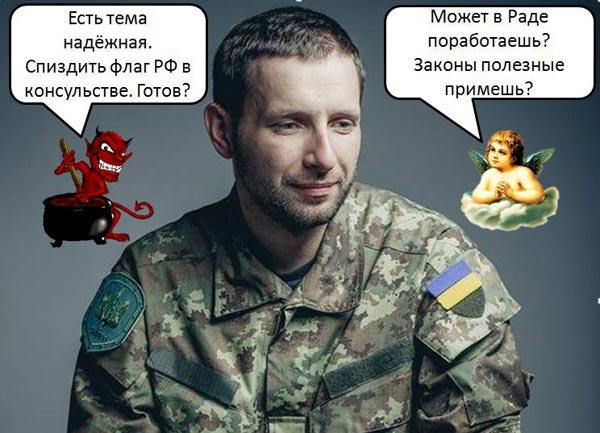 Казочка про Яценюка, який від Луценка смс-ки отримував і з Порошенком торгувався - фото 2