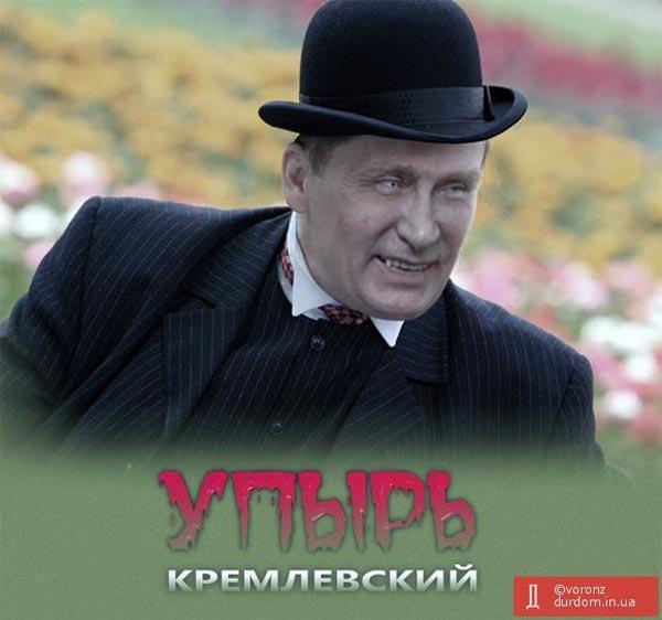 Казочка про Яценюка, який від Луценка смс-ки отримував і з Порошенком торгувався - фото 4