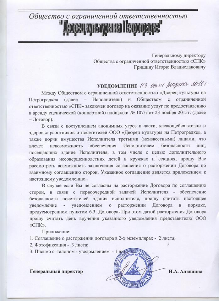 На Росії продовжують скасовувати концерти Макаревича - фото 2