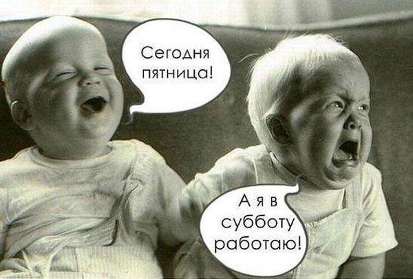 Казочка про Яценюка, який від Луценка смс-ки отримував і з Порошенком торгувався - фото 8