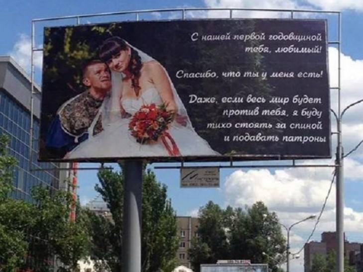 """Чим займаються жінки ватажків міфічної """"Новоросії"""" - фото 10"""
