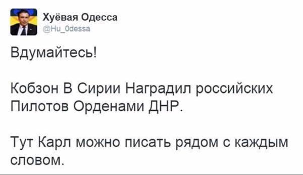 Бультерьєр-Яценюк та як ув'язнений у Гаазі Путін оголосив голодування - фото 11