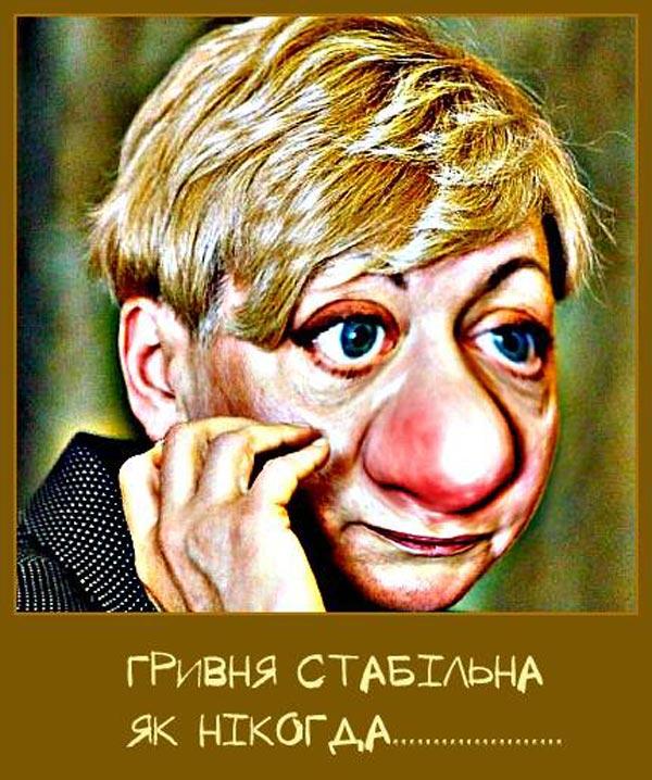 Facebook - фото 7