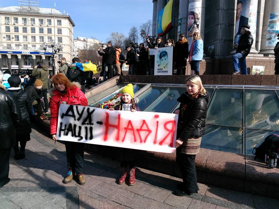 Кияни збираються на Майдані на акцію підтримки Надії Савченко (ФОТО) - фото 1