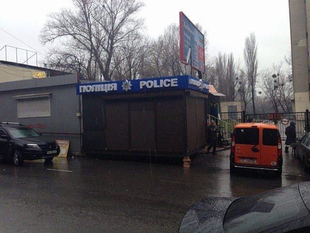 У Києві з'явився дивний поліцейський кіоск