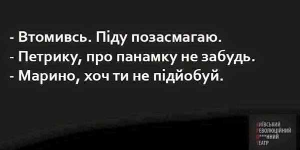 Facebook - фото 6