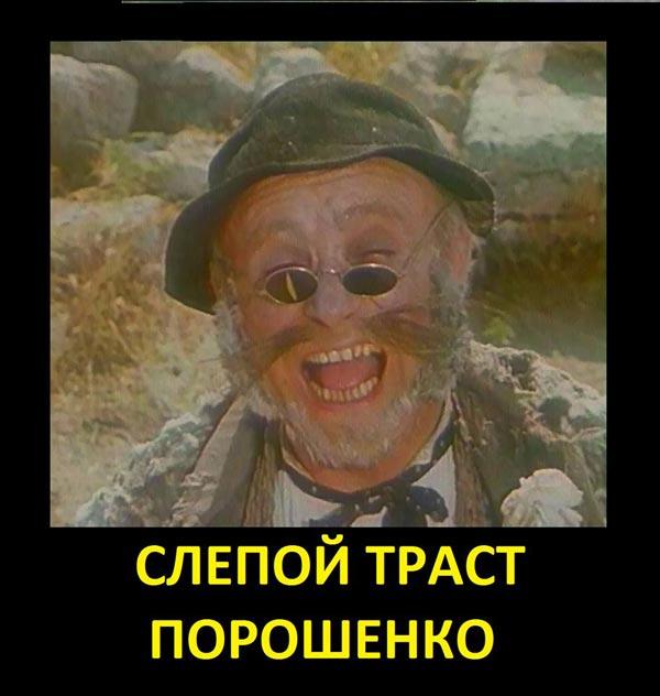 ПанамаПейпарз - Янукович прокоментував президентський офшорний скандал - фото 6