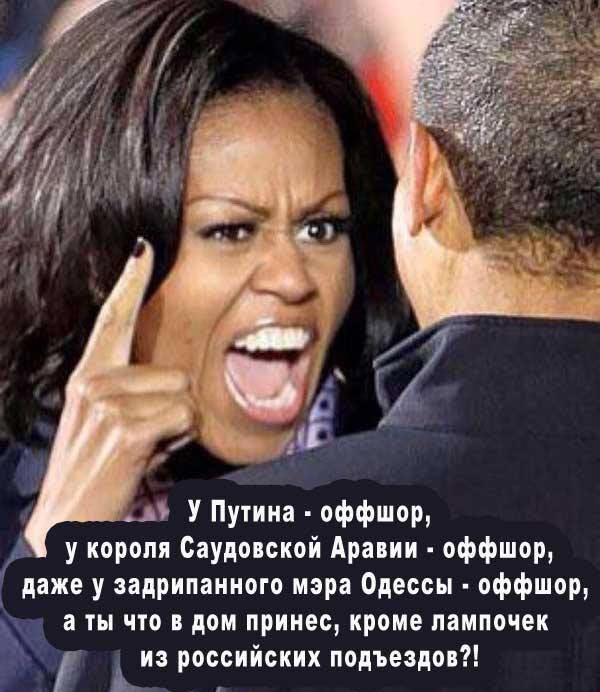 ПанамаПейпарз - Янукович прокоментував президентський офшорний скандал - фото 4
