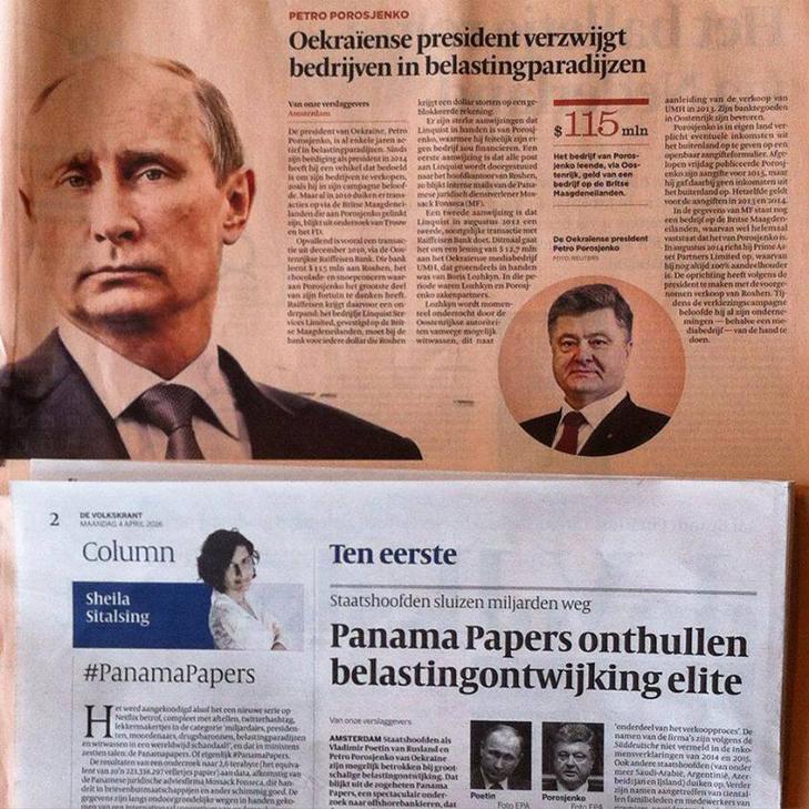 """Референдум в Нідерландах: Що Лещенко хоче прикрити """"президентською панамкою"""" - фото 1"""