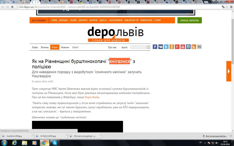 Повстанці-хуїсти: 25 вражаючих ляпів від depo_ua і не тільки - фото 7