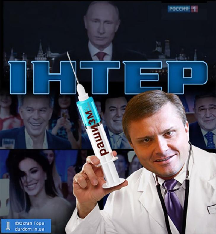 План ефіра для Путіна (ФОТОЖАБИ) - фото 3