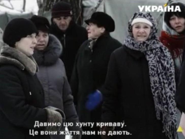 """Хто і чому визнав """"ватний"""" серіал на каналі Ахметова законним  - фото 2"""