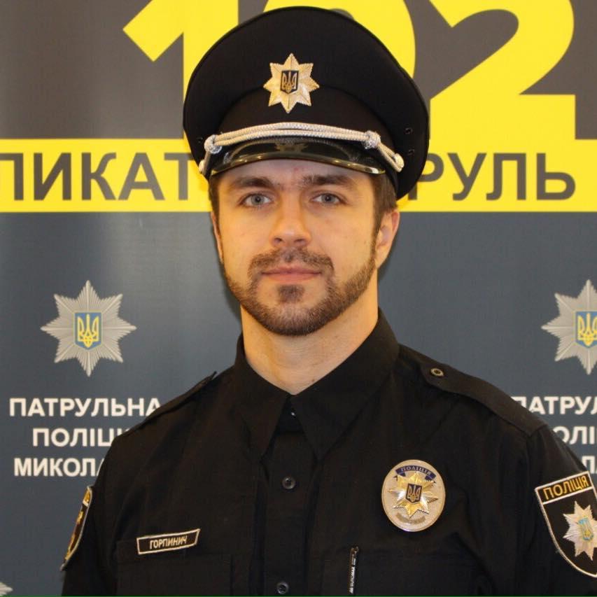 Розформоване Деканоїдзе відділення поліції на Миколаївщині очолить патрульний