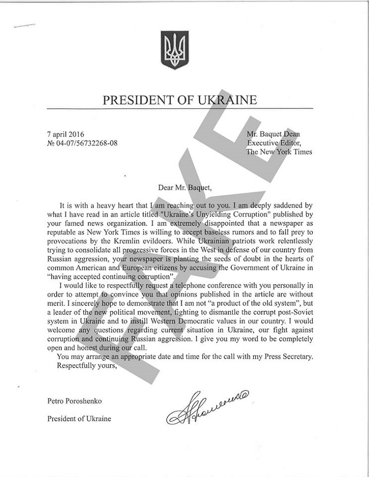 Як спецслужби Росії піймалися на фейковому інтерв'ю від імені Порошенка - фото 1
