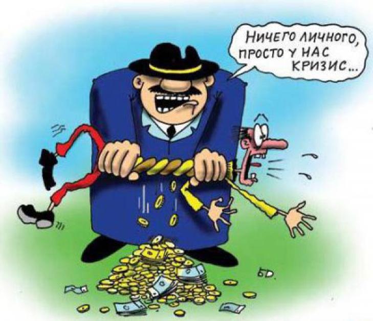 Топ-15 карикатур і фотожаб про податківців - фото 12