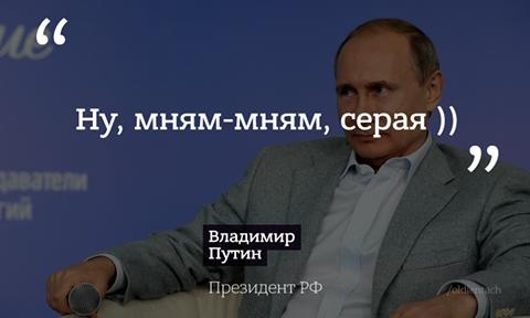 Як українці та росіяни тролять пряму лінію Путіна - фото 2