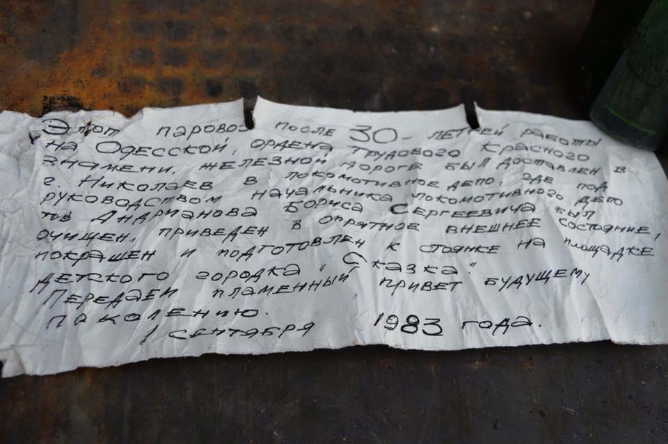У Миколаєві знайшли послання з минулого у пляшці