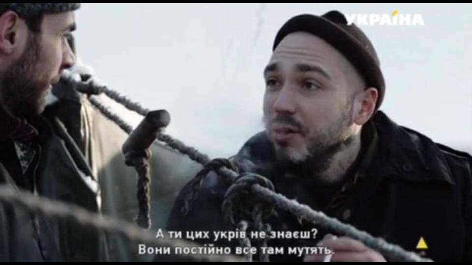 """Чому в сучасній Україні небезпечно крутити серіали про хороших """"ополченців"""" - фото 2"""